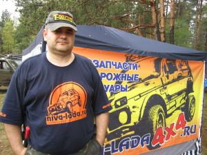 НИВА_Рулит2012_027